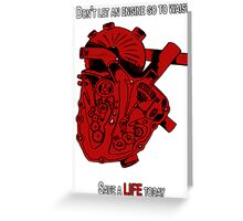 Heart Engine  Greeting Card