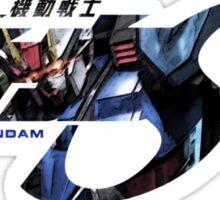 Gundam Seed Logo 2 Sticker