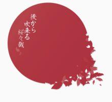 Japan's Sakura by Sawi93