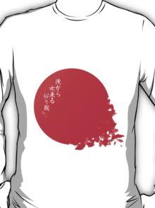 Japan's Sakura T-Shirt