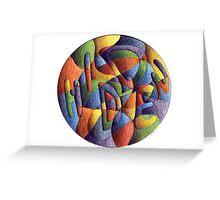 Hidden in Plain View Mandala Card Greeting Card