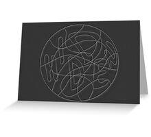 Hidden in Plain View Mandala Card white design Greeting Card