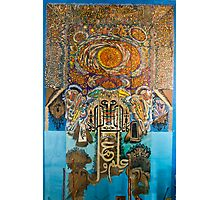 Arz-o-Samawat (The Earth and the Skies) Photographic Print