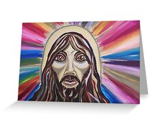 Jesus Christ by Suzanne Marie Leclair Greeting Card