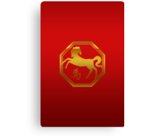 Chinese Zodiac Year of The Horse Symbol Canvas Print