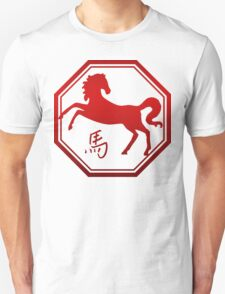 Chinese Zodiac Year of The Horse Symbol Unisex T-Shirt