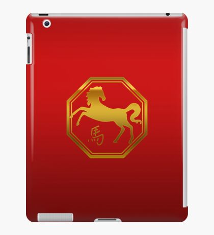 Chinese Zodiac Year of The Horse Symbol iPad Case/Skin