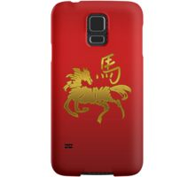 Year of The Horse Abstract T-Shirts Gifts Samsung Galaxy Case/Skin