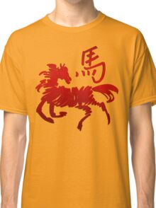 Year of The Horse Abstract T-Shirts Gifts Classic T-Shirt