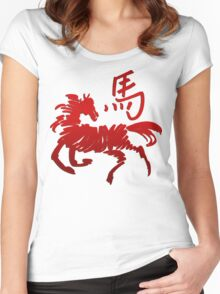 Year of The Horse Abstract T-Shirts Gifts Women's Fitted Scoop T-Shirt