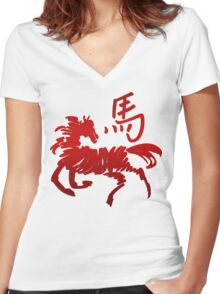Year of The Horse Abstract T-Shirts Gifts Women's Fitted V-Neck T-Shirt