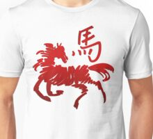 Year of The Horse Abstract T-Shirts Gifts Unisex T-Shirt