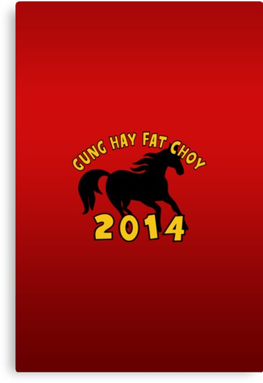 Happy Chinese New Year 2014 T-Shirts Gifts by ChineseZodiac