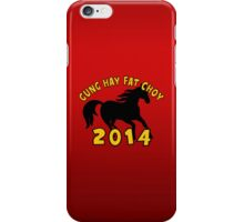 Happy Chinese New Year 2014 T-Shirts Gifts iPhone Case/Skin