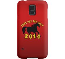 Happy Chinese New Year 2014 T-Shirts Gifts Samsung Galaxy Case/Skin