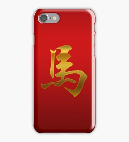 Chinese Zodiac Horse Character T-Shirts Gifts iPhone Case/Skin