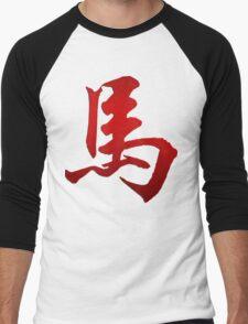 Chinese Zodiac Horse Character T-Shirts Gifts Men's Baseball ¾ T-Shirt