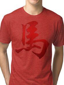 Chinese Zodiac Horse Character T-Shirts Gifts Tri-blend T-Shirt