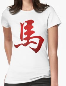 Chinese Zodiac Horse Character T-Shirts Gifts Womens Fitted T-Shirt