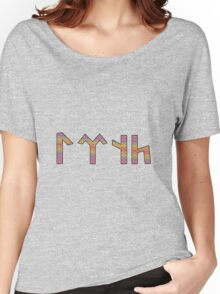 Tengri in Old Turkic Women's Relaxed Fit T-Shirt
