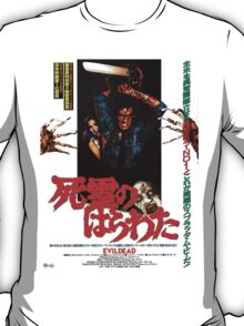 Evil Dead Poster  T-Shirt