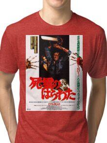 Evil Dead Poster  Tri-blend T-Shirt