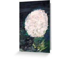 WHITE SPHERE Greeting Card