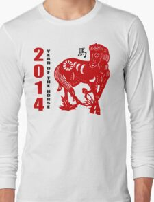 Year of The Horse 2014 Long Sleeve T-Shirt