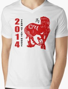 Year of The Horse 2014 Mens V-Neck T-Shirt