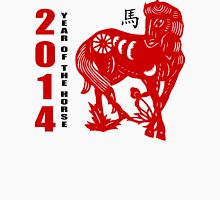 Year of The Horse 2014 Unisex T-Shirt