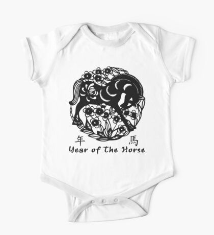 Year of The Horse Papercut One Piece - Short Sleeve