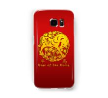 Year of The Horse Papercut Samsung Galaxy Case/Skin