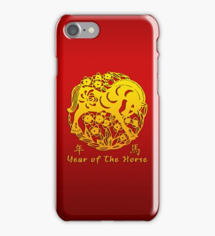 Year of The Horse Papercut iPhone Case/Skin