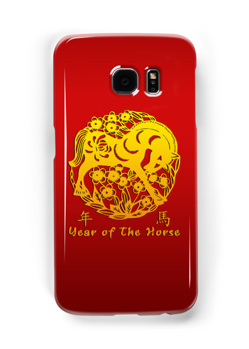 Year of The Horse Papercut by ChineseZodiac