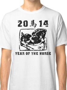 Year of The Horse 2014 Classic T-Shirt