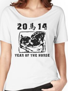 Year of The Horse 2014 Women's Relaxed Fit T-Shirt