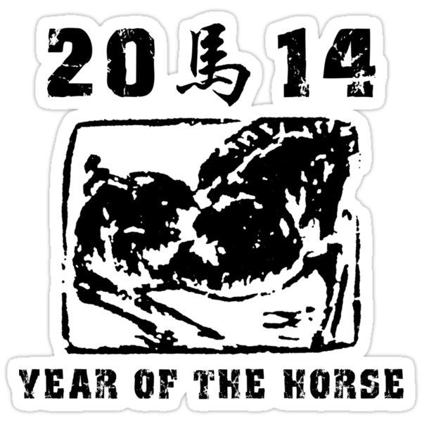 Year of The Horse 2014 by ChineseZodiac