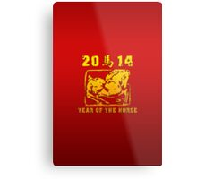 Year of The Horse 2014 Metal Print