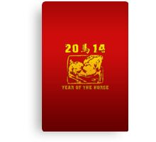 Year of The Horse 2014 Canvas Print