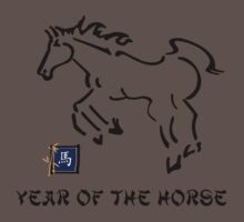 Year of The Horse One Piece - Short Sleeve