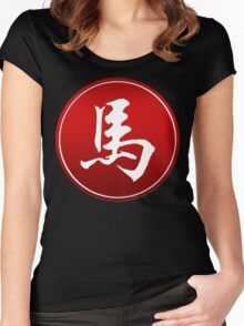 Chinese Zodiac Horse Sign Women's Fitted Scoop T-Shirt