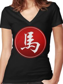 Chinese Zodiac Horse Sign Women's Fitted V-Neck T-Shirt