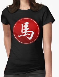 Chinese Zodiac Horse Sign Womens Fitted T-Shirt
