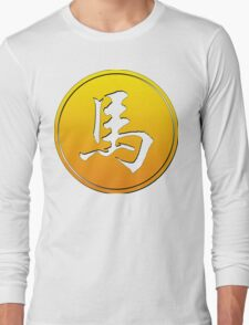 Chinese Zodiac Horse Symbol Long Sleeve T-Shirt