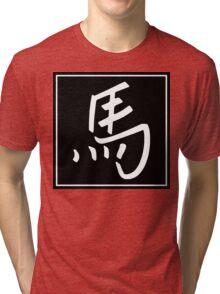 Chinese Zodiac Horse Character Tri-blend T-Shirt
