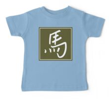 Chinese Zodiac Horse Character Baby Tee