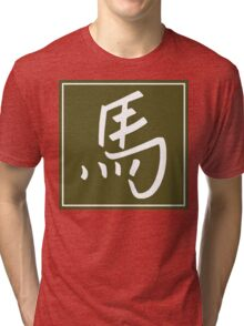 Chinese Zodiac Horse Character Tri-blend T-Shirt