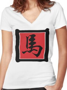 Year of The Horse Symbol Women's Fitted V-Neck T-Shirt