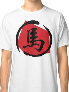 Chinese Zodiac Sign of The Horse Classic T-Shirt