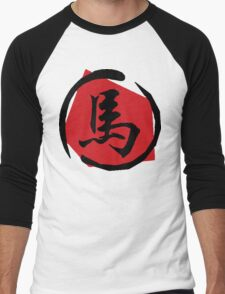 Chinese Zodiac Sign of The Horse Men's Baseball ¾ T-Shirt
